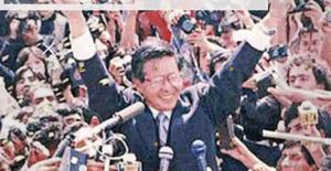 El Tsunami Fujimori